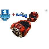 Гироскутер Smart Balance Wheel - красный огонь