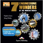 7 engineering wonders of the modern world multi-rom (для ученика)