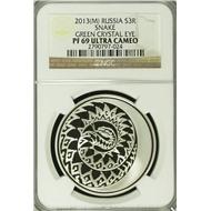 3 р. серебро Змея с Вставкой РЕДКАЯ 2013г NGC PF69