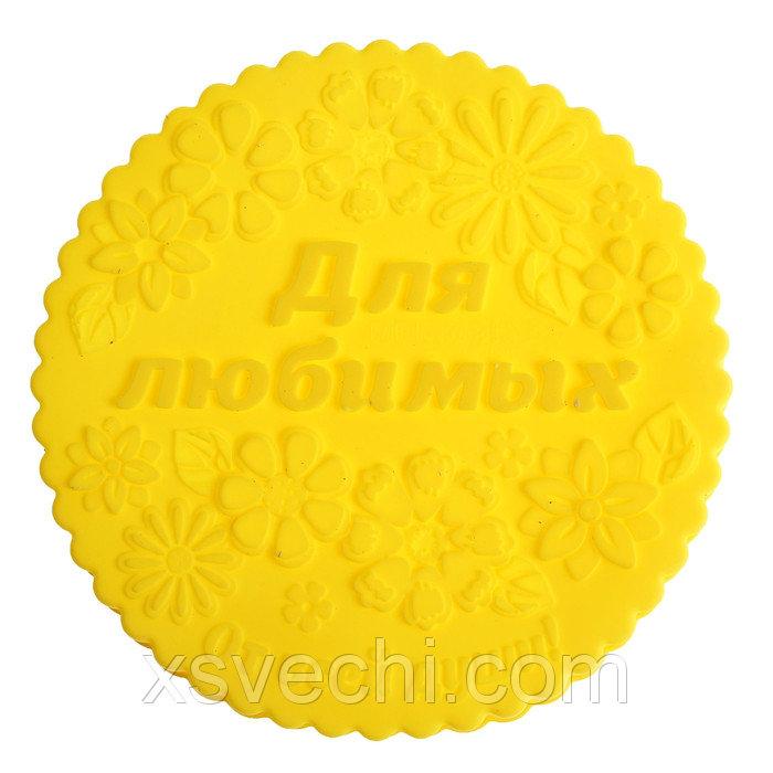 """Форма для выпечки """"Для любимых"""", желтый, 25 см, глубина 4,3 см"""