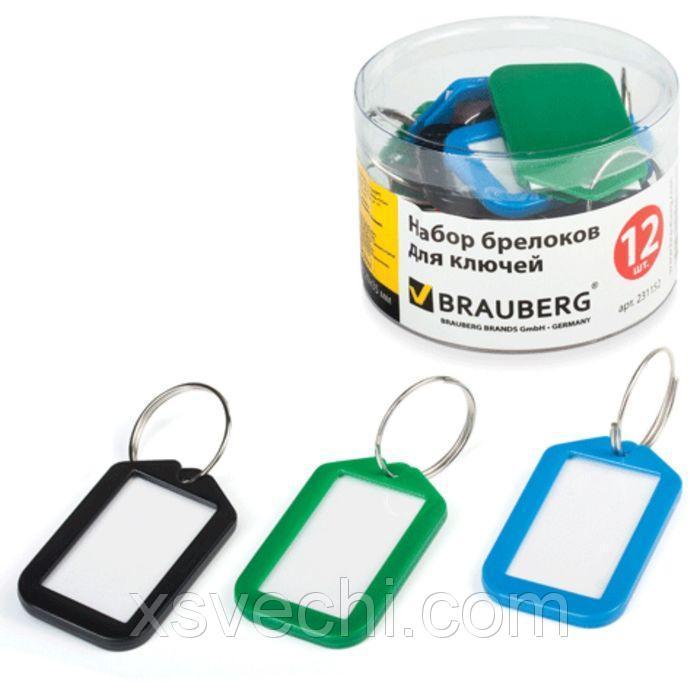 Брелоки для ключей, комплект 12 штук, длина 50мм, инфо-окно 35х20мм