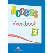 access 2 workbook - рабочая тетрадь