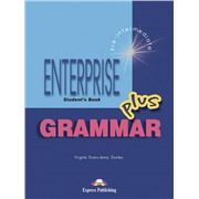 enterprise plus grammar грамматика