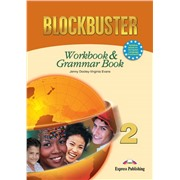 blockbuster 2  workbook - рабочая тетрадь & grammar international