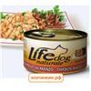 """Консервы """"Lifedog"""" для собак рагу из курицы с говядиной и овощами 170гр."""