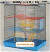"Клетка Inter-Zoo 046 ""Teddy lux II Color+комплект "" (43*28*54) для грызунов"