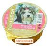 Консервы Дог Ланч для собак крем-суфле ягнёнок с курицей ламистер (125 гр)