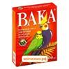 Корм Вака высококачественная для мелких и средних попугаев (500 гр)