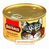Консервы Васька для кошек антиаллергеные-мясное ассорти+водоросли (325 гр)