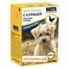 Консервы Bozita mini для щенков и собак кусочки в желе с курицей (190гр)