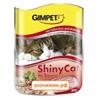 Влажный корм Gimpet ShinyCat для кошек цыплёнок +макрель в соусе (80 гр)