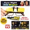 Очки антибликовые Night View clip ons