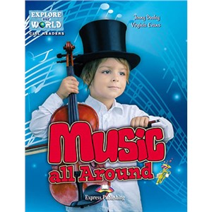 Music all around cd-rom
