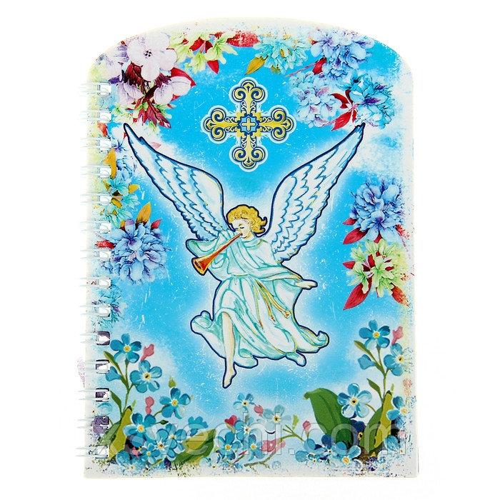 """Блокнот """"Святой Ангел Хранитель"""" 50 листов"""