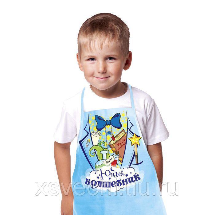 """Набор детский Collorista """"Юный волшебник"""" фартук+доп.элементы, текстиль, бумага, пластик"""