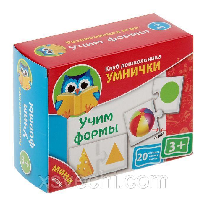 """Мини-игра """"Учим формы"""""""