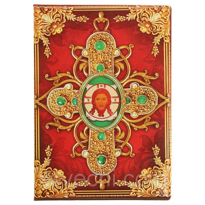 """Обложка для автодокументов """"Византийский крест"""""""