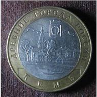 10 рублей 2004 СПМД - Кемь