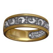 """Кольцо """"Рыбки Христовы"""", серебро 925°, с позолотой"""