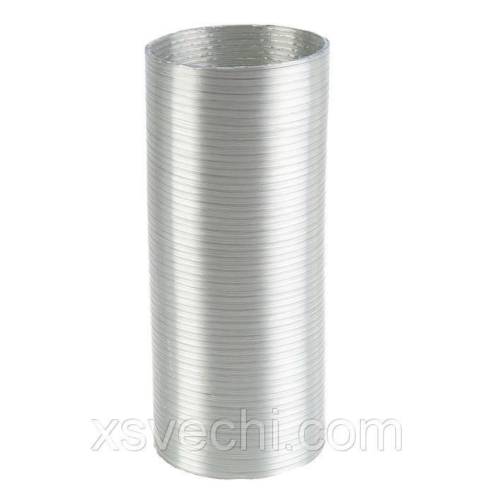 Канал алюминиевый, гофрированный, d=120 мм, 3 м