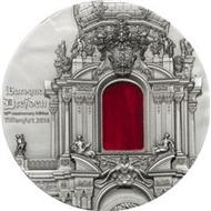 Искусство Тиффани (Tiffany Art) 2014 Дрезден Барокко - Палау