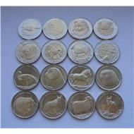 Набор монет Турции Красная книга 16 монет UNC