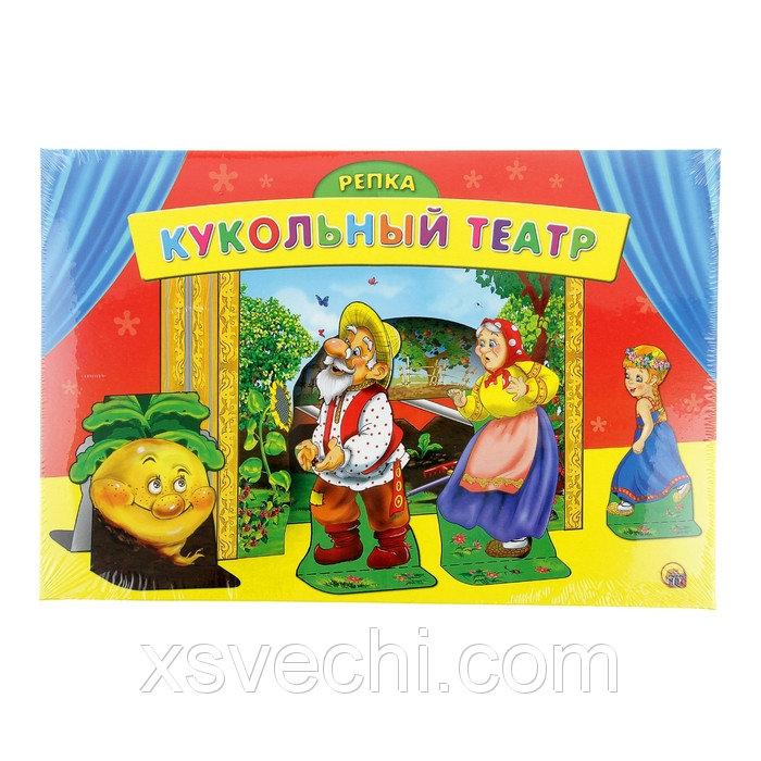 """Кукольный театр """"Репка"""""""