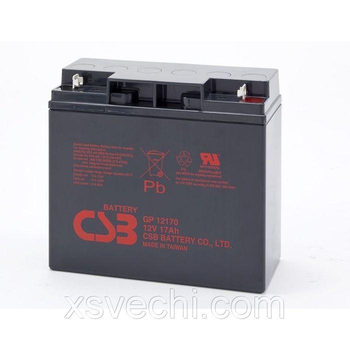 Аккумуляторная батарея CSB 17 Ач 12 Вольт GP 12170