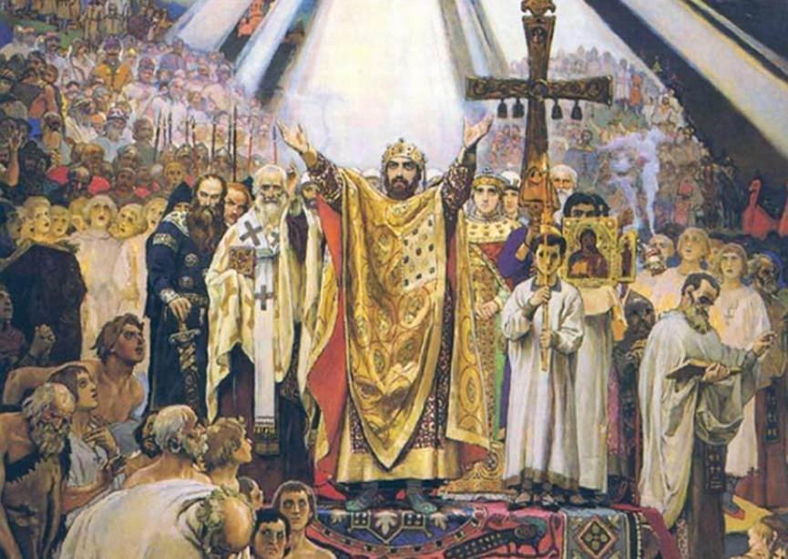 О принятии православия в России