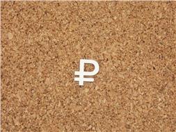 Значок рубля