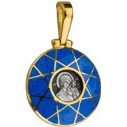 700 Образ Божией Матери «Казанская», эмаль с позолотой