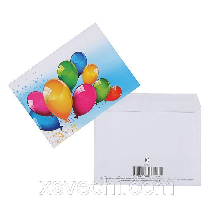 """Конверт подарочный  """"Воздушные шары"""""""