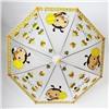 Зонт детский полуавтомат прозрачный Пчелки со свистком D-84см. №94