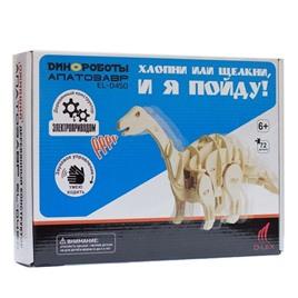 D-LEX Апатозавр. Деревянный конструктор с мотором, звуковой контроль для движения