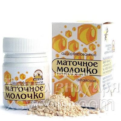 Маточное молочко «Алтайское» адсорбированное