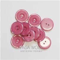 Набор пуговиц Розовый глянец, 21 мм, 10 шт.