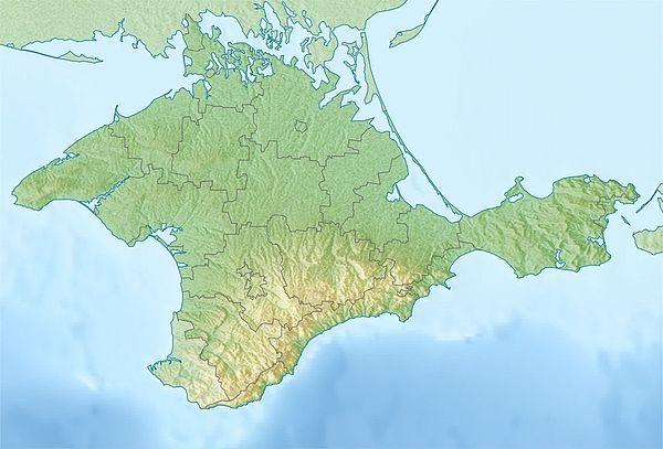 Крым и Севастополь 10 рублей 2014 года