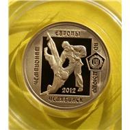 50 рублей 2012 Дзюдо Челябинск