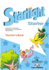 starlight      stater teacher's book - книга для учителя