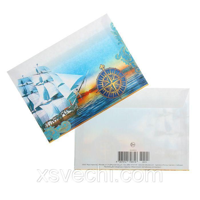 """Почтовый конверт """"Подарочный"""" корабль"""