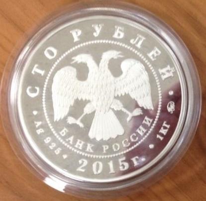 1 кг серебра монета 20zl 1976 цена
