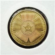 10 рублей 2010 Официальная эмблема 65-летия Победы