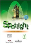 spotlight 6 кл. workbook - рабочая тетрадь
