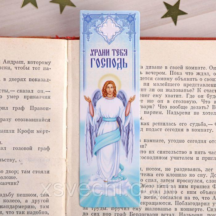 "Закладка ""С Днем Ангела"", 4 х 13 см"