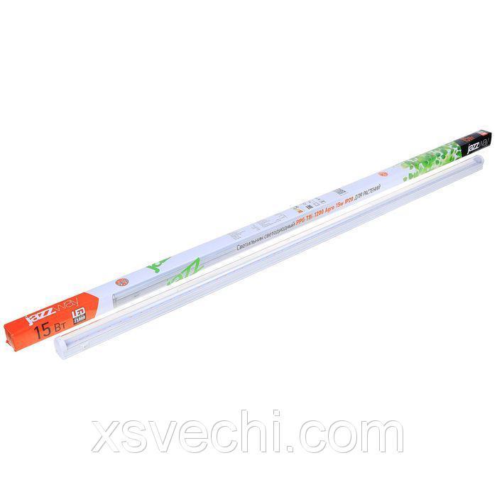 Светильник светодиодный линейный Jazzway, 15 Вт, для растений, IP20, PPG