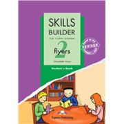 skills builder flyers 2 student's book - учебник revised format 2007