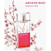 Armand Basi Sensual Red 100ml