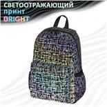 Рюкзак городской Brauberg Bright Net 20 л 229942