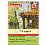 Папка для пастели А3 Brauberg 20 листов, 200 г/м2, тиснение Холст, слоновая кость 126305