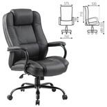 Кресло руководителя Brabix Premium Heavy Duty HD-002 до 200 кг, экокожа, черное 531829